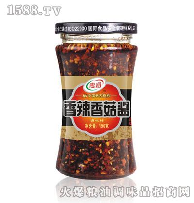 惠通香辣香菇酱