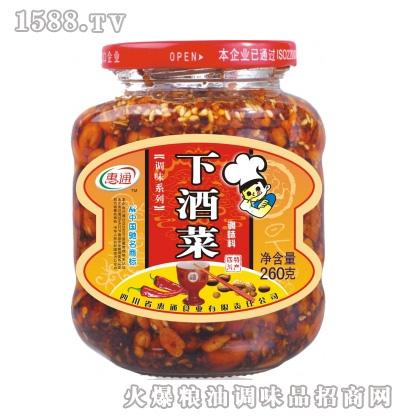 惠通下酒菜(香酥花生)260克