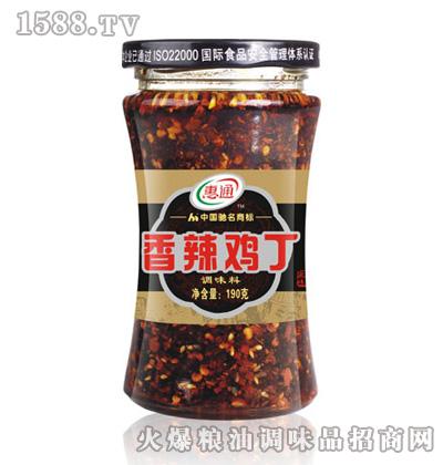 香辣鸡丁190g