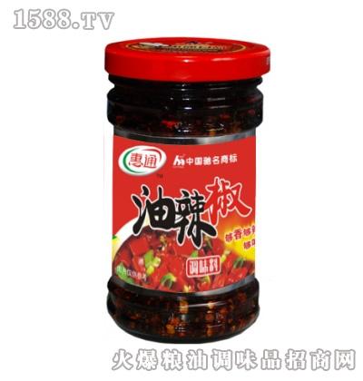 惠通油辣椒200g