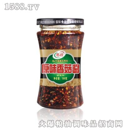 原味香菇酱190g