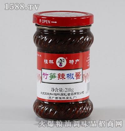 王致和210克竹笋辣椒酱