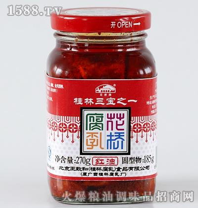 王致和270克红油腐乳