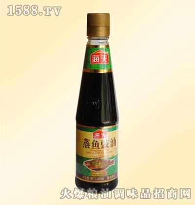 海天蒸鱼豉油450ml