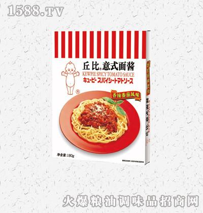丘比意式面酱香辣番茄风味