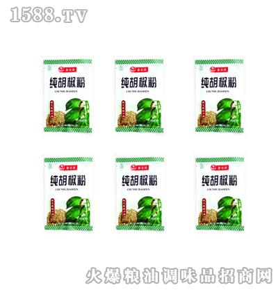 菱花牌纯胡椒粉30g