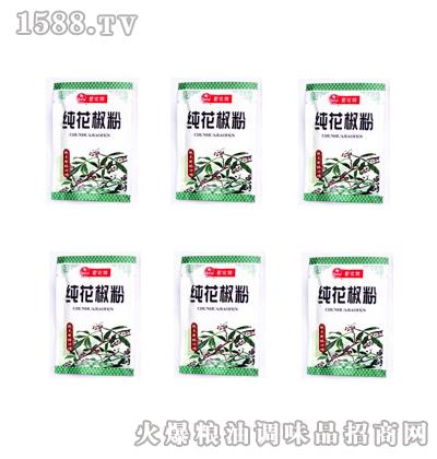 菱花牌纯花椒粉30g