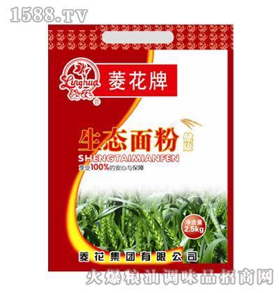 菱花牌生态面粉2.5KG