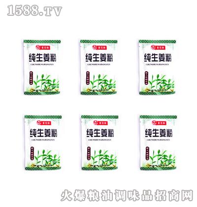 菱花牌纯生姜粉30g