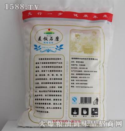 麦饭石磨精制面粉-背面