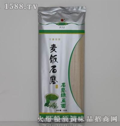 麦饭石磨绿豆面(白色包装)