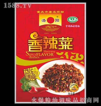 浩阳45g香辣菜|重庆市涪陵区浩阳沙包蛏子的食品能吃吗图片