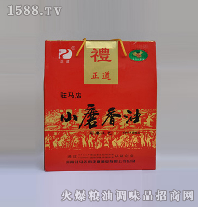 正道400mlX4-红礼盒