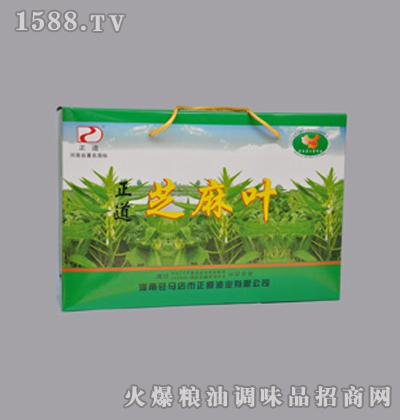 正道100gX20包-芝麻叶礼盒