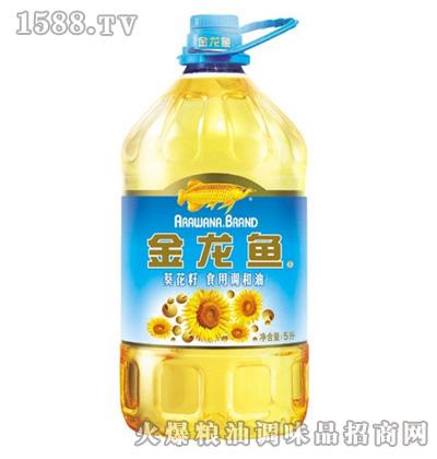 金龙鱼葵籽调和油(瓶装5L)