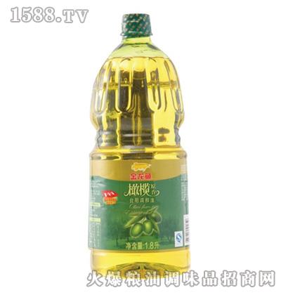 金龙鱼橄榄食用调和油(桶装1.8L)