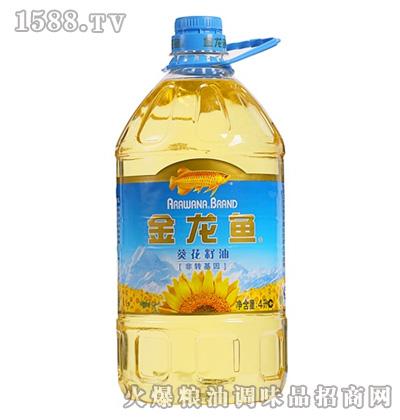 金龙鱼葵花籽油(桶装4L)