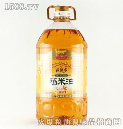 金龙鱼3000ppm稻米油(瓶装5L)