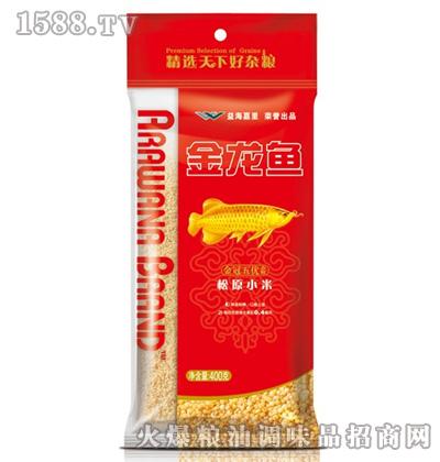 金龙鱼松原小米(袋装400g)