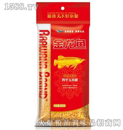 金龙鱼四平玉米糁(袋装400g)