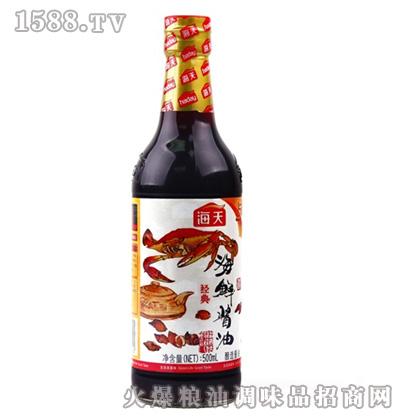 海天海鲜酱油500ml瓶