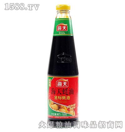 海天金标蚝油715g瓶