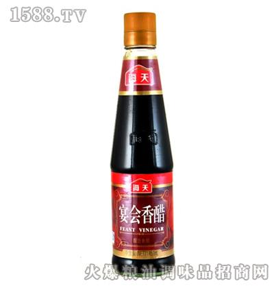 海天宴会香醋450ml瓶