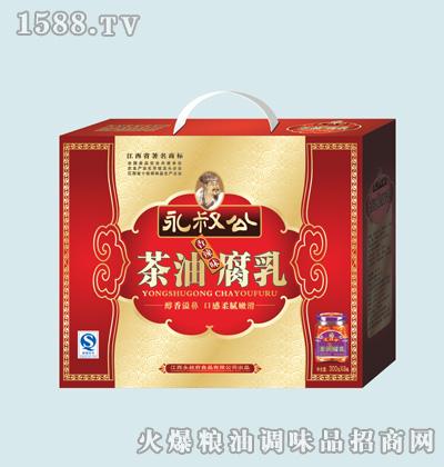 永叔府茶油腐乳