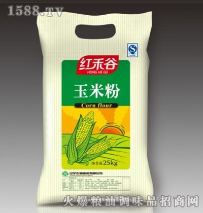 中稻红禾谷系列产品