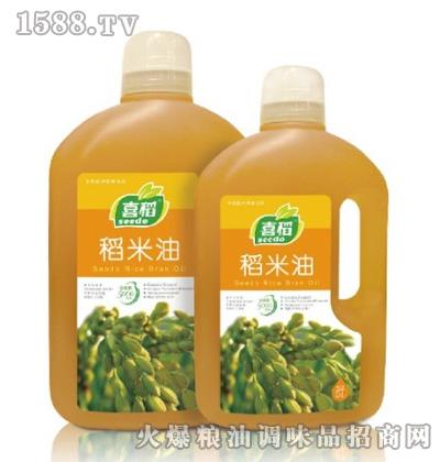 中稻喜稻稻米油