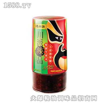 鸿兴源精制牛肉末豆鼓油辣椒280克