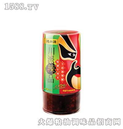 鸿兴源精制牛肉末豆鼓油辣椒210克