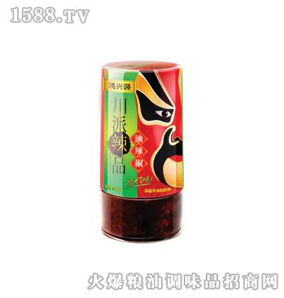 鸿兴源油辣椒280克