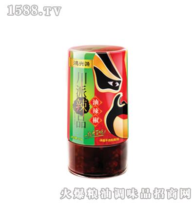 鸿兴源油辣椒210克