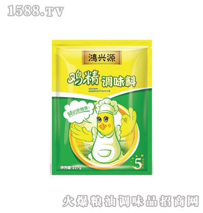 鸿兴源鸡精227克
