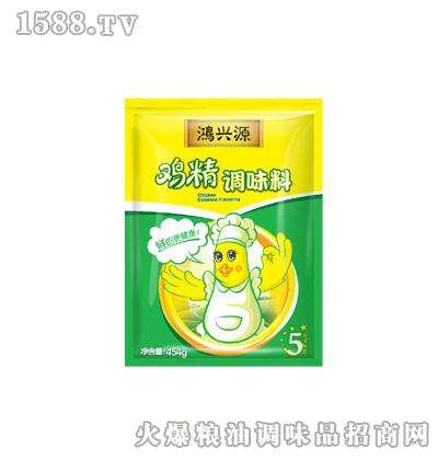 鸿兴源鸡精454克