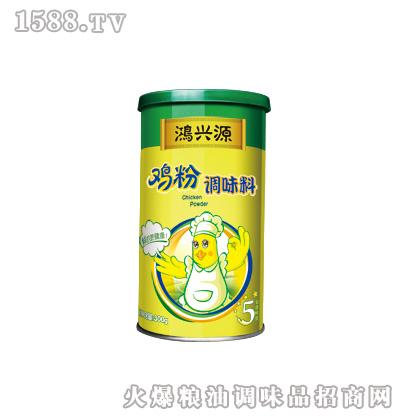 鸿兴源鸡粉300g