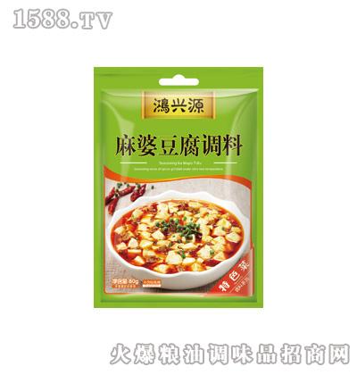 鸿兴源麻婆豆腐调料80克