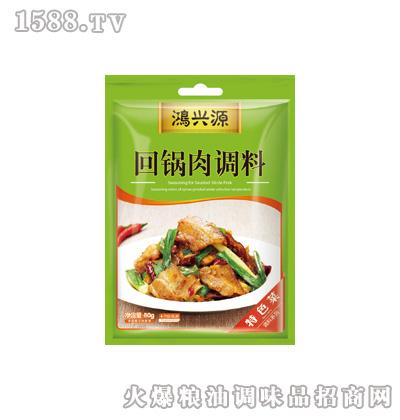 鸿兴源回锅肉调料80克