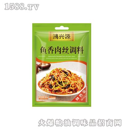 鸿兴源鱼香肉丝调料70克