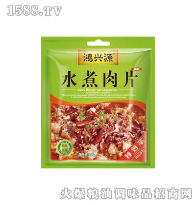鸿兴源特色调味料水煮肉片160克