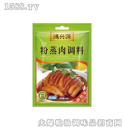 鸿兴源粉蒸肉调料40克