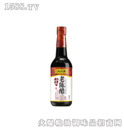 鸿兴源山西老陈醋420ml