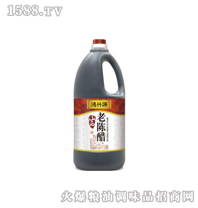 鸿兴源山西老陈醋2.2L