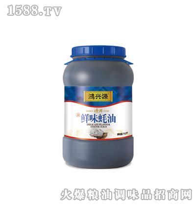 鸿兴源蚝油7kg