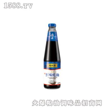 鸿兴源蚝油510g