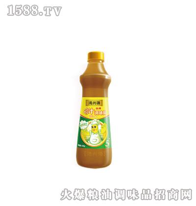 鸿兴源浓缩生态鸡汁调味料1050克
