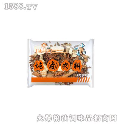 鸿兴源炖煲调味料炖卤肉料35克