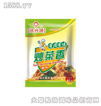 鸿兴源调味料-炒菜香