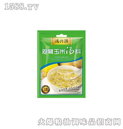 鸿兴源鸡茸玉米汤料-35g